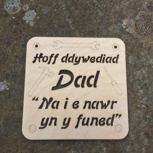 PLY PLAQUE CRAFT