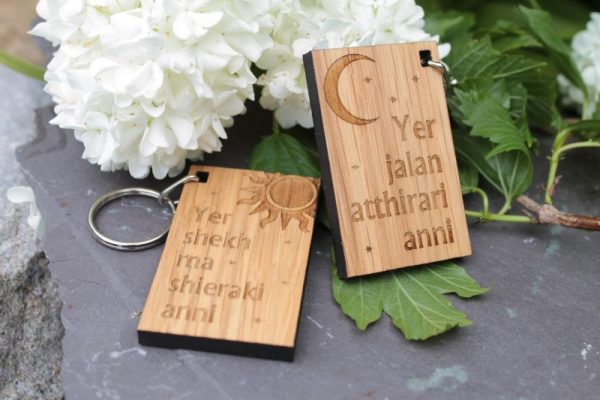 OAK VENEER WOOD BIRTHDAY COUPLE ONE EACH VALENTINES WEDDING ENGAGEMENT MARRIAGE